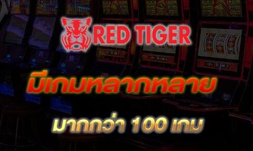 Red Tiger superufaslot.com
